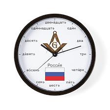 Russian Language Masonic Wall Clock