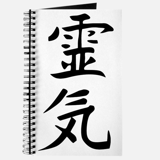 Reiki Kanji Journal