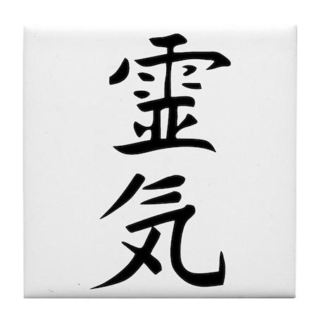 Reiki Kanji Tile Coaster