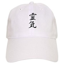 Reiki Kanji Baseball Cap