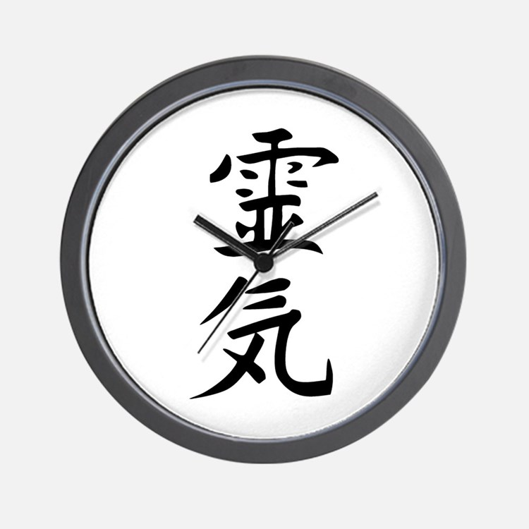 Reiki Kanji Wall Clock