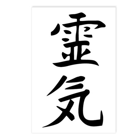 Reiki Kanji Postcards (Package of 8)