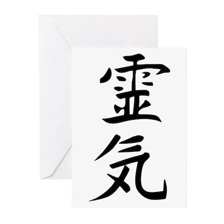 Reiki Kanji Greeting Cards (Pk of 20)