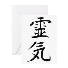Reiki Kanji Greeting Card