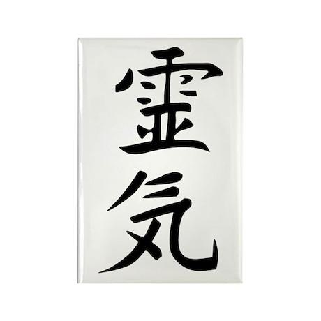 Reiki Kanji Rectangle Magnet (100 pack)