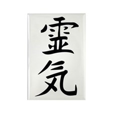 Reiki Kanji Rectangle Magnet