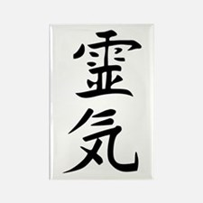 Reiki Kanji Rectangle Magnet