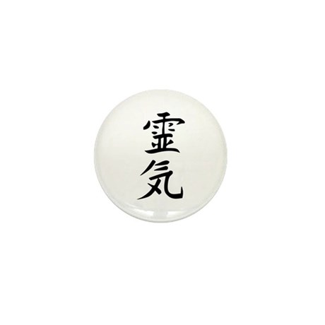 Reiki Kanji Mini Button (10 pack)