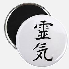 """Reiki Kanji 2.25"""" Magnet (10 pack)"""