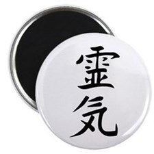 Reiki Kanji Magnet