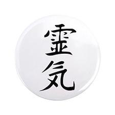 "Reiki Kanji 3.5"" Button (100 pack)"