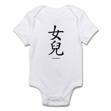 Daughter Chinese Characters Family Infant Bodysuit