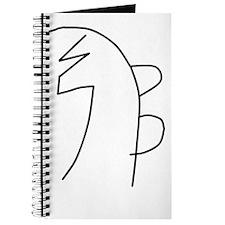 Se-he-ki (MRA) Journal