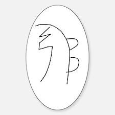 Se-he-ki (MRA) Oval Decal