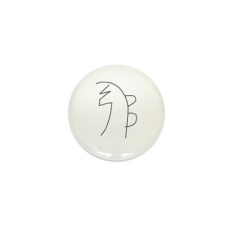 Se-he-ki (MRA) Mini Button