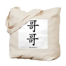 Elder Brother Chinese Characters Family Tote Bag