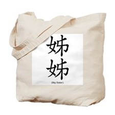 Elder Sister Chinese Characters Family Tote Bag