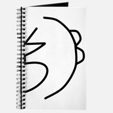 Cute Ray key Journal