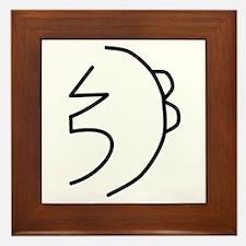 Cute Usui reiki symbol Framed Tile