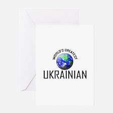 World's Greatest UKRAINIAN Greeting Card