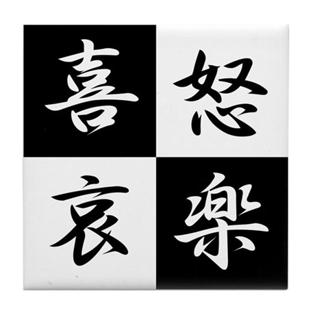 kidoairaku(4Emotion) Tile Coaster