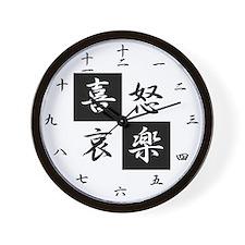 kidoairaku(4Emotion) Wall Clock