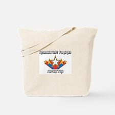 I Love My AGRICULTURE TEACHER Tote Bag