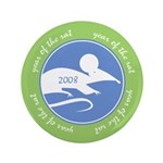 "2008 Year of the Rat 3.5"" Button (100 pack)"