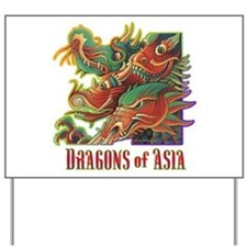 Dragon Picture Yard Sign