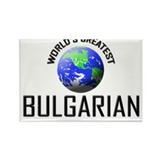 World's Greatest BULGARIAN Rectangle Magnet