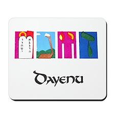 """""""Dayenu"""" Passover Mousepad"""