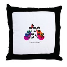 """Let My People Go!"" Pesach Throw Pillow"