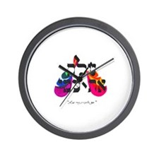 """""""Let My People Go!"""" Pesach Wall Clock"""