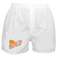 Happy Taste! Boxer Shorts