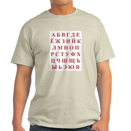 Red Russian Alphabet Ash Grey T-Shirt Flag on Back