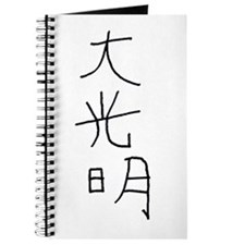 Dai-Ko-Myo ( MRA Hand Drawn) Journal