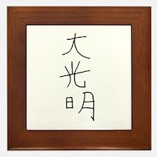 Dai-Ko-Myo ( MRA Hand Drawn) Framed Tile