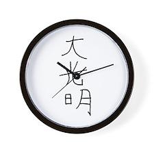 Dai-Ko-Myo ( MRA Hand Drawn) Wall Clock