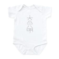 Dai-Ko-Myo (Alternate) Infant Bodysuit