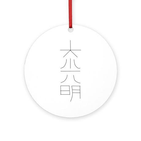 Dai-Ko-Myo (Alternate) Ornament (Round)