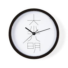 Dai-Ko-Myo (Alternate) Wall Clock