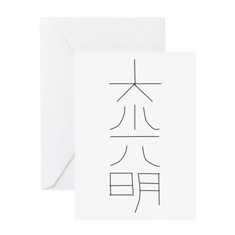Dai-Ko-Myo (Alternate) Greeting Card