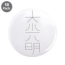 "Dai-Ko-Myo (Alternate) 3.5"" Button (10 pack)"
