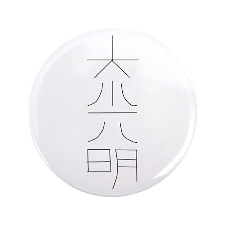 """Dai-Ko-Myo (Alternate) 3.5"""" Button"""