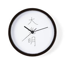 Dai-Ko-Myo Wall Clock