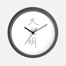 Dai-Ko-Myo Wall Clock