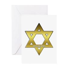 Gold Star of David Greeting Card