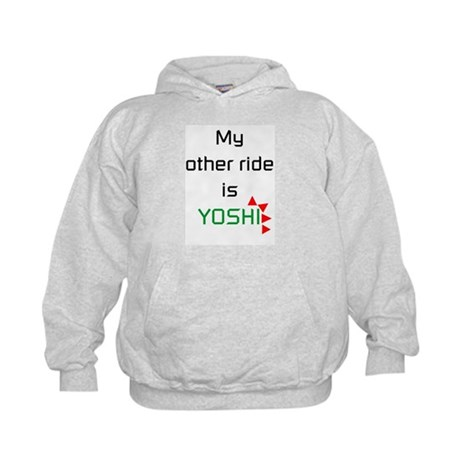 My other ride Kids Hoodie
