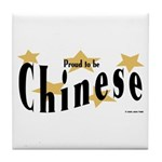 Proud to be Chinese Tile Coaster