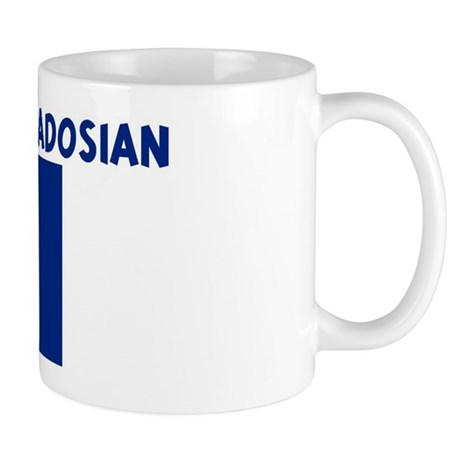 CERTIFIED BARBADOSIAN Mug